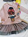 Детское платье с люрексом с куколкой LOL Размеры 98 104  Тренд сезона, фото 7