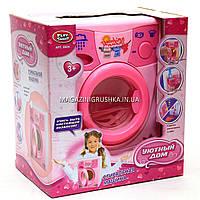 Детская игрушечная Стиральная машина «Уютный дом» арт. 0924