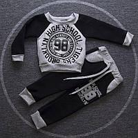 Детский теплый костюм Бруклин на рост 80-116 см