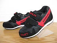 Кроссовки для мальчика КМ34(24-29)