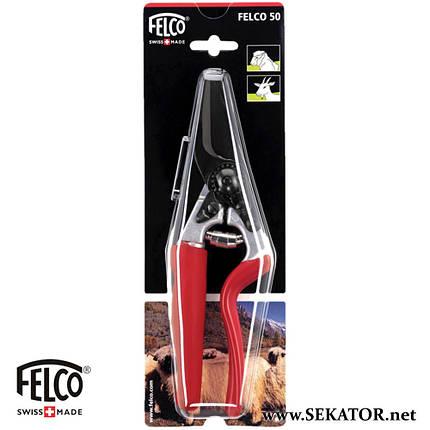 Секатор для копит Felco 50 (Швейцарія), фото 2