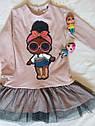 Детское платье с люрексом с куколкой LOL Размер 98 Тренд сезона, фото 2