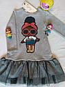 Детское платье с люрексом с куколкой LOL Размер 98 Тренд сезона, фото 7