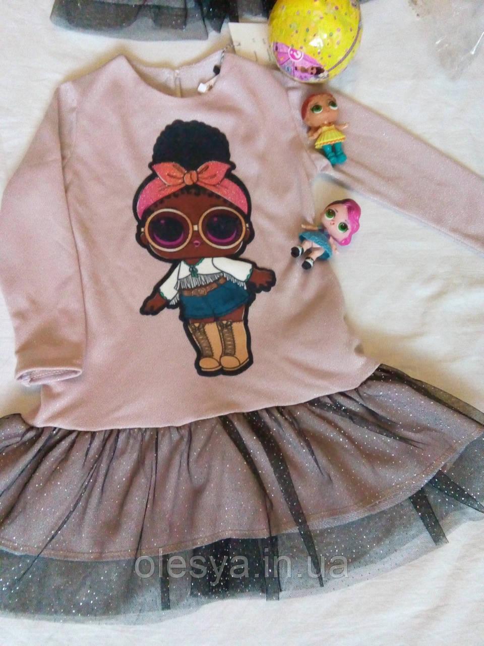 Детское платье с люрексом с куколкой LOL Размер 98 Тренд сезона