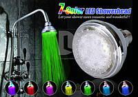 Светодиодная лейка насадка на душ КОЛОКОЛЬЧИК 7 цветов