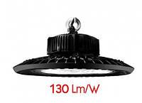 Светильник светодиодный LO HBU LIGHTOFFER 150W