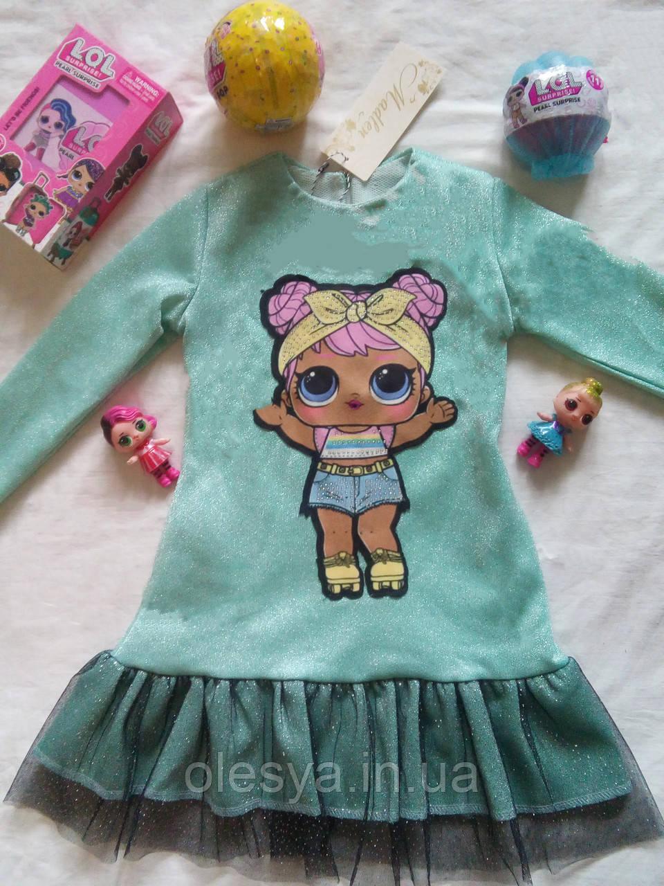 Детское платье с люрексом с куколкой LOL Размер 110  Тренд сезона
