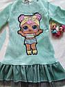 Детское платье с люрексом с куколкой LOL Размер 110  Тренд сезона, фото 2