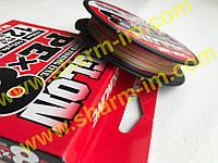 Шнур Sunline Siglon PE X8 150 м Multicolor #1,0 (7,7 кг/16 lb), фото 1