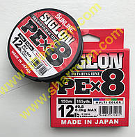 Шнур Sunline Siglon PE X8 150 м Салатовый #0,4 (2,9 кг/6 lb)