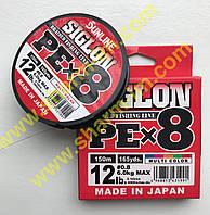 Шнур Sunline Siglon PE X8 150 м Салатовый #0,3 (2,1 кг/5 lb)