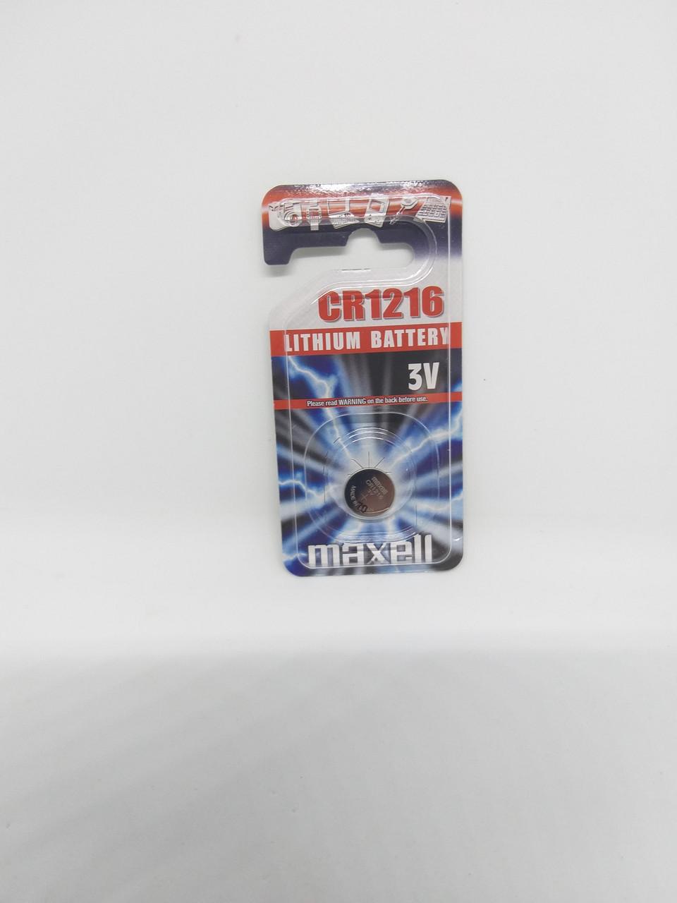 Батарейка для часов. Maxell CR1216 3.0V 36mAh 12.5x1.6mm Литиевая