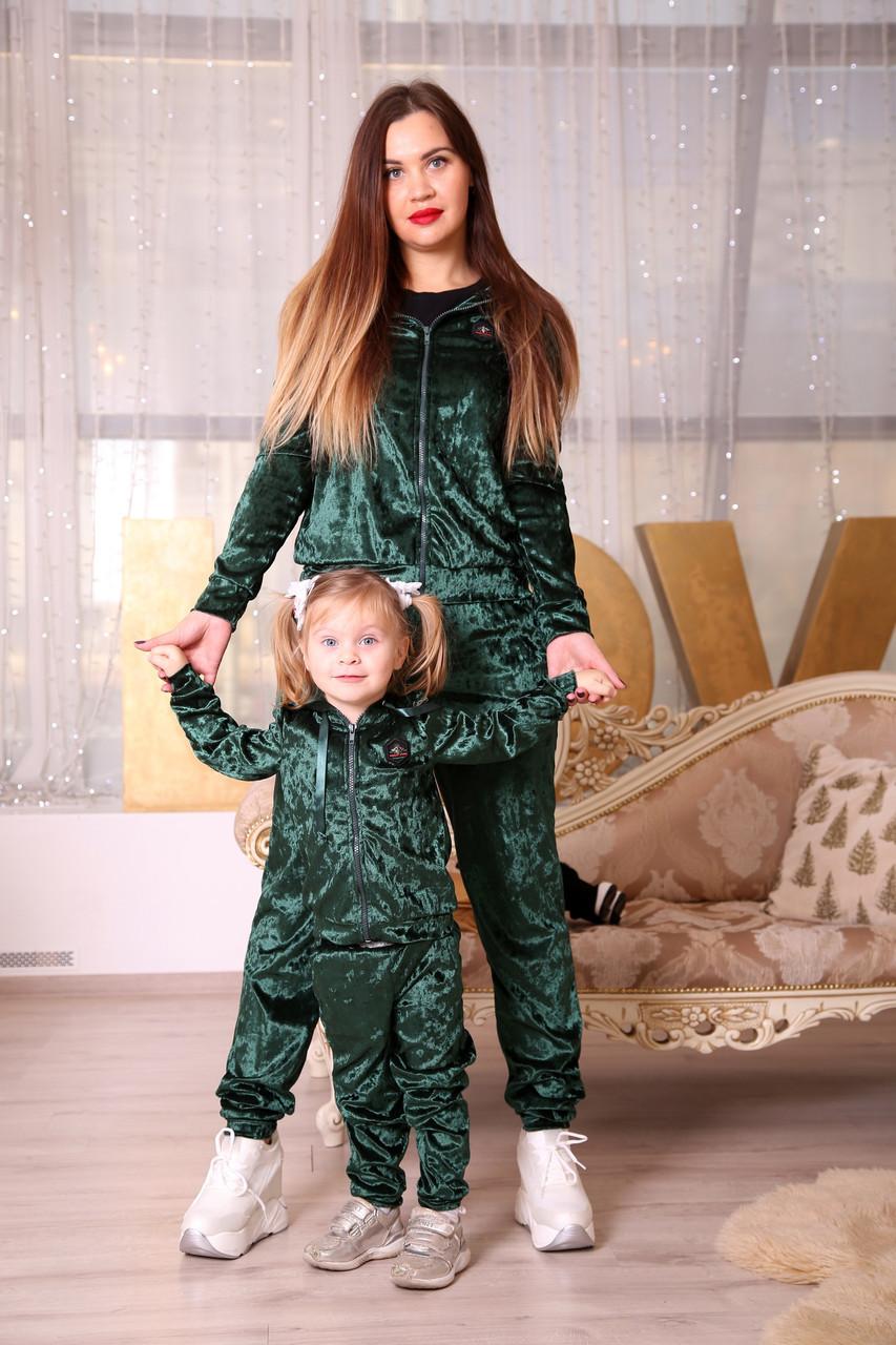 Велюровый костюм для девочки family look, парная одежда для мамы и дочки