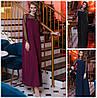 Довге вільне плаття з прозорими рукавами Батал до 56 р 17797-1