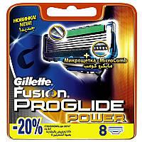Gillette Fusion Proglide Power 8 шт. в упаковке сменные кассеты для бритья