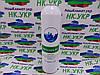 Хладон Фреон Bestcool R-507 0,650кг под 338 кран