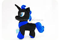 Мягкая игрушка «Пони» - Лунная пони