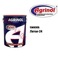 Агринол смазка Литол-24 ГОСТ (4,5 кг)