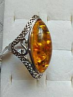 Красивое большое кольцо из янтаря (пресс )