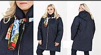Куртка жіноча з шарфиком, з 60-72 розмір