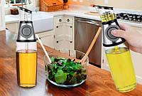 Маслянный деспенсер с мерной чашей, фото 1
