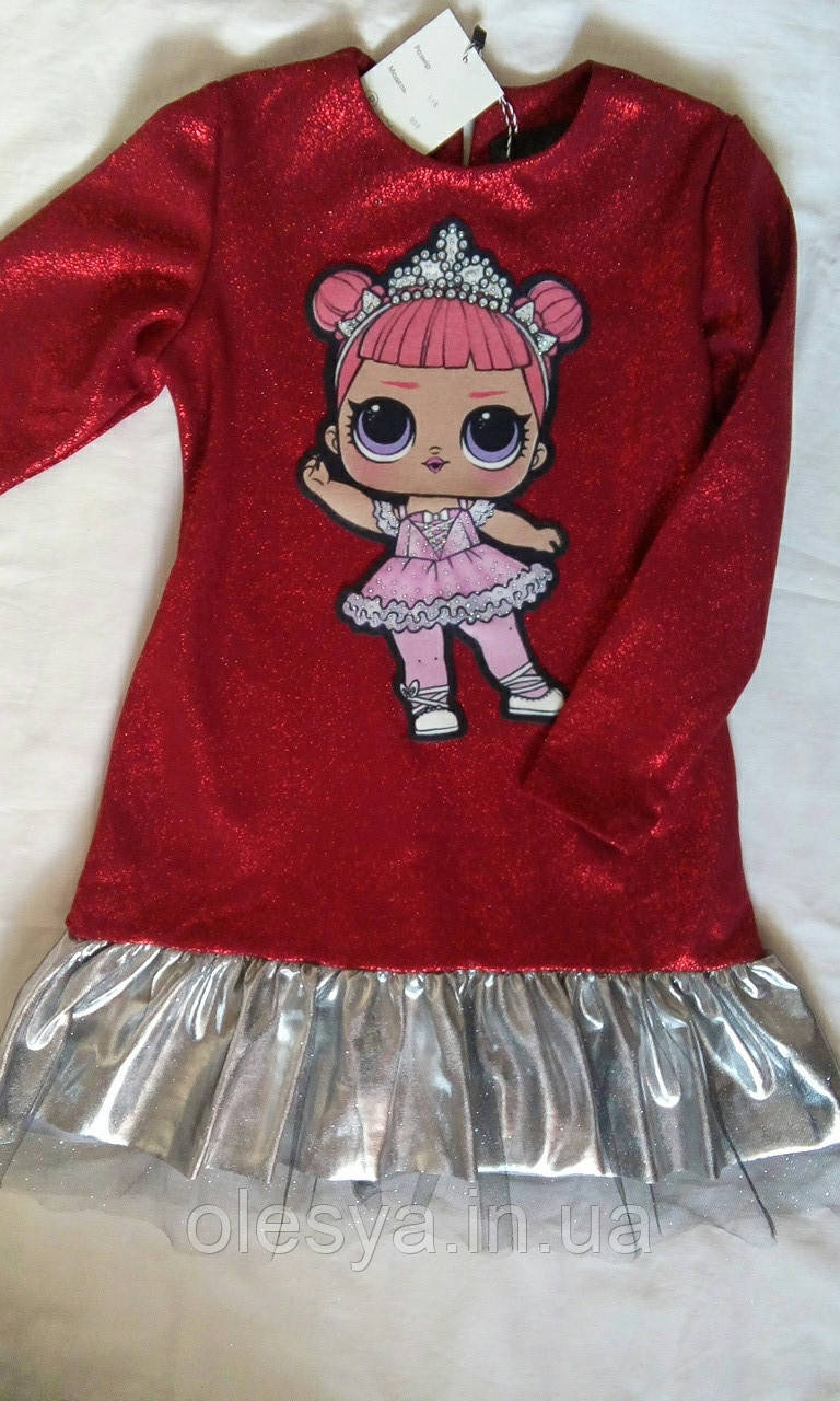 Детское платье нарядное с куколкой LOL Размер 116   Тренд сезона