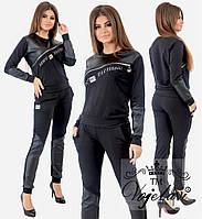 Женский спортивный костюм с эко кожей и стразами 1061