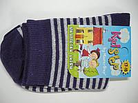 Яркие носки в полоску для девочек