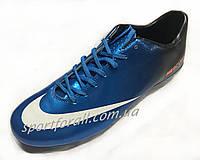 Бутсы  футбольные Nike Mercurial Р- 45 РАСПРОДАЖА