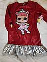 Детское платье нарядное с куколкой LOL Размер 116   Тренд сезона, фото 3