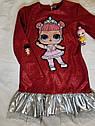 Детское платье нарядное с куколкой LOL Размер 116   Тренд сезона, фото 5