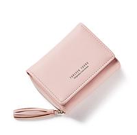 10447583d60a Бежевый женский кожаный кошелек в категории кошельки и портмоне в ...