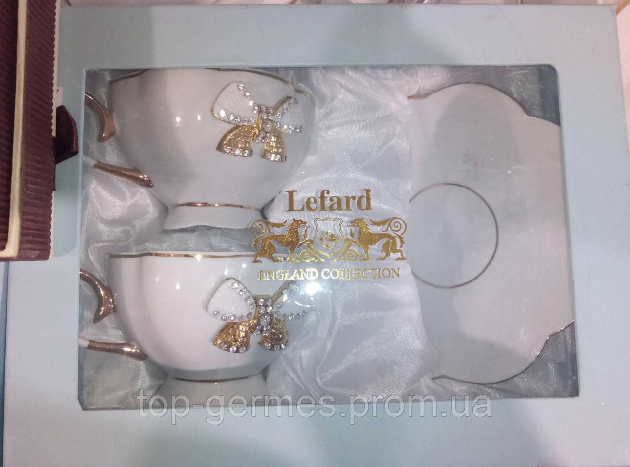Фарфоровый чайный набор 4 предмета