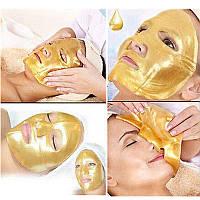 Коллагенновая золотая очищающая,омолаживающая  маска для лица