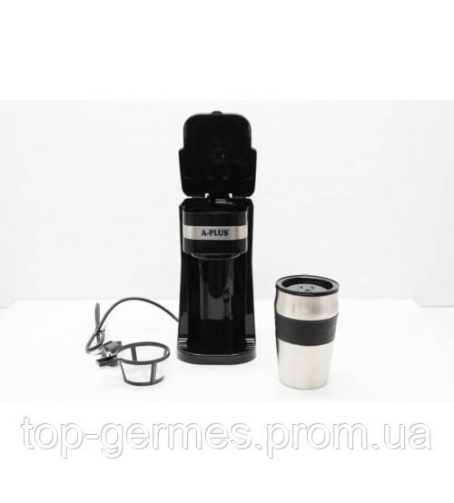 Кофеварка+термо стакан нержавейка