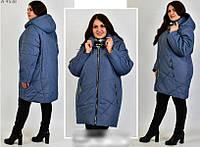 Жіноча куртка демісезонна з шарфиком, з 60-72 розмір