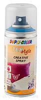 Краска для ткани Dupli-Color Textil Spray аэрозоль 150мл. Синий