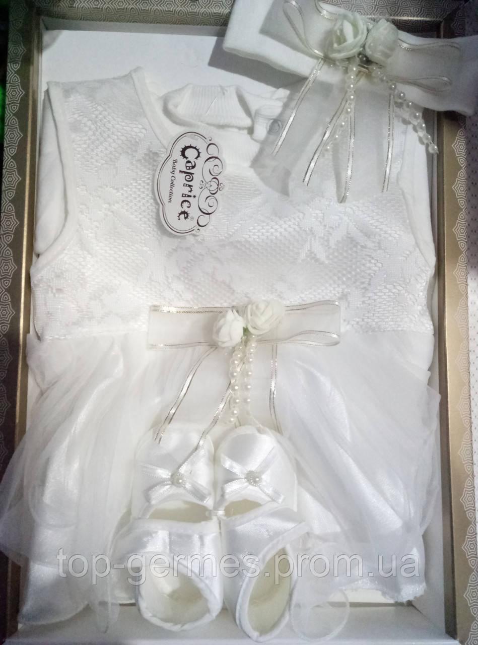 Набор крестильный для девочки 4/1 на рост 62 и 68,либо на выписку