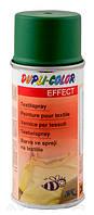 Краска для ткани Dupli-Color Textil Spray аэрозоль 150мл. Зеленый