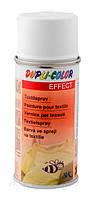 Краска для ткани Dupli-Color Textil Spray аэрозоль 150мл. Белый
