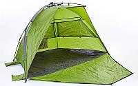 Палатка открытая 3-х местная зеленая SY-N001