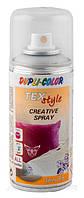 Краска для ткани Dupli-Color Textil Spray аэрозоль 150мл. Серебристый