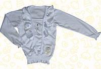 """Школьная блуза """"Цветок"""" размер 128-134 см"""