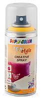 Краска для ткани Dupli-Color Textil Spray аэрозоль 150мл.