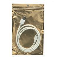 Кабель iPhone5/6 REMAX 1 м (пакет)