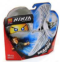 Конструктор детский спиннинг NINJA BELA Мастер аэроджицу Летающий ниндзя Зейн - Повелитель дракона 10933