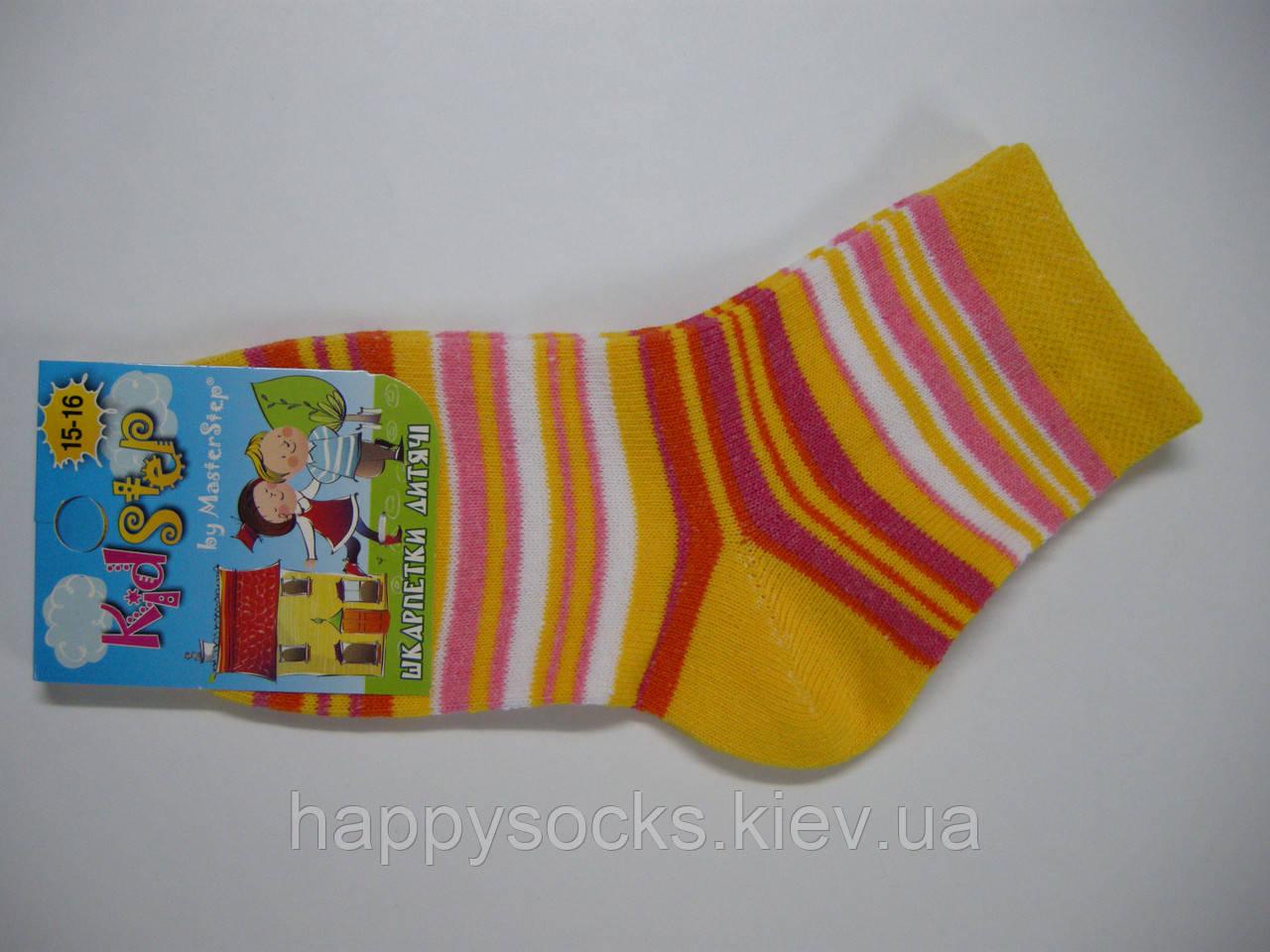 Яркие полосатые детские носки