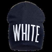 Весенняя трикотажная шапка для мальчика черная