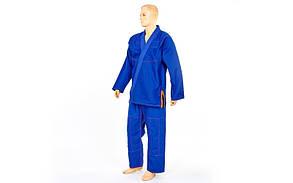 Кимоно для джиу-джитсу синее VELO VL-6651 (хлопок, р.4 (170см), пл. 350г на м2, без пояса