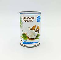 "Кокосовое молоко ТМ ""Luck Siam"" 20-22% 400 мл."